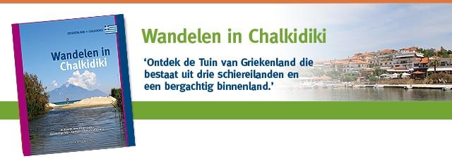 Chalkidiki wandelgids